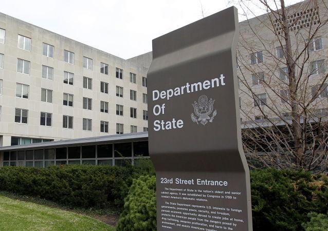 美国务院女官员被曝伪造《时代》封面照