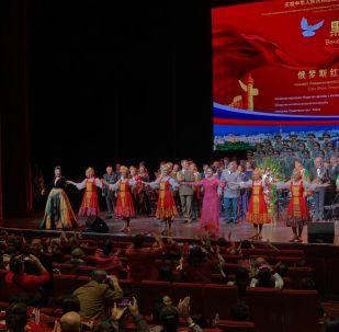 两场纪念中俄建交70周年的音乐会于同一晚在京举行