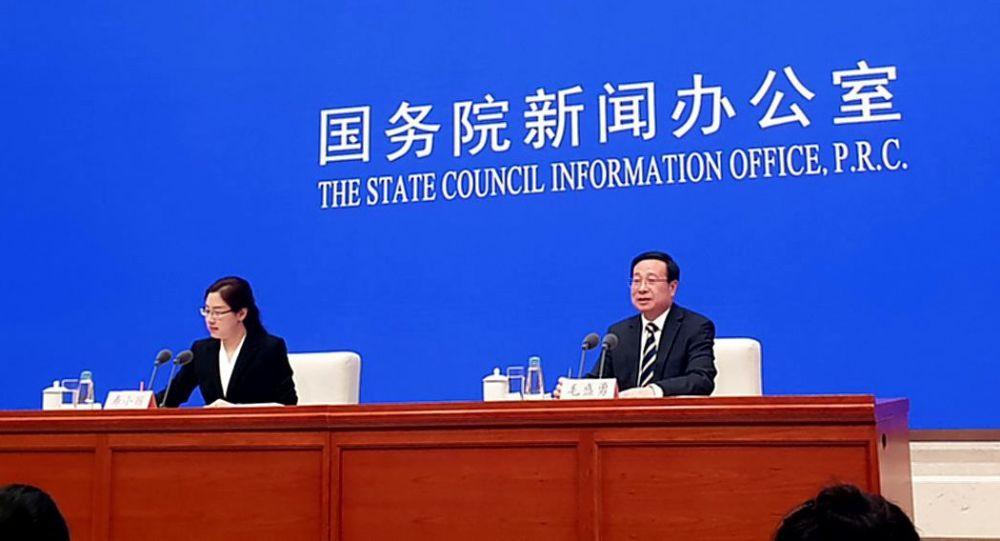 毛盛勇10月18日在国务院新闻办公室举行的发布会上