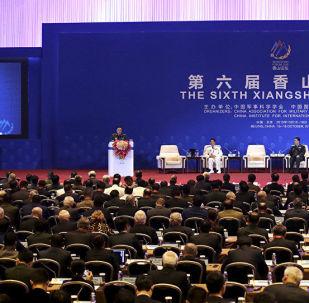 北京香山論壇