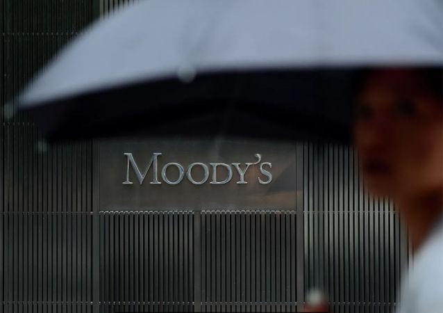 國際評級機構穆迪標誌