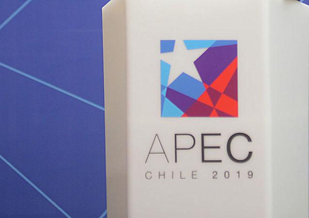 特朗普支持智利放棄主辦APEC峰會的決定