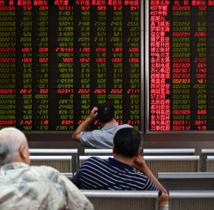 中国决定降低贷款利率