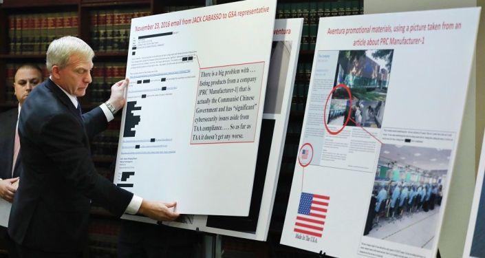紐約一家公司被懷疑向美國軍方出售中國產設備