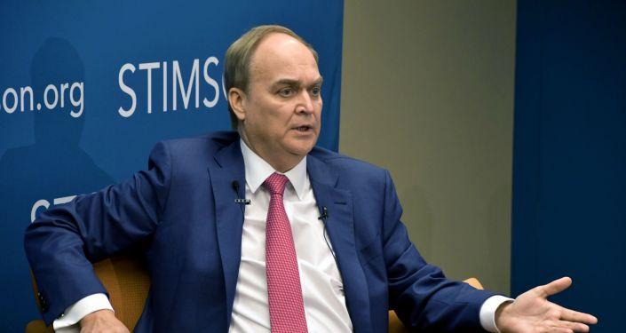 俄驻美大使阿纳托利·安东诺夫