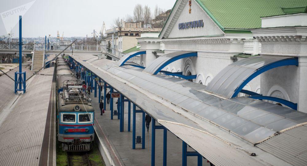 塞瓦斯托坡尔火车站