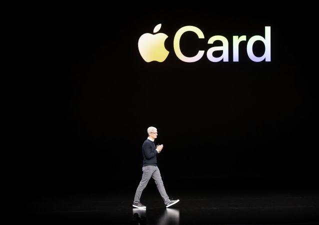 苹果公司信用卡被指性别歧视
