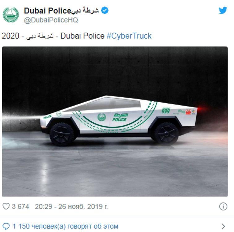 <strong>迪拜警方或将率先购买特斯拉Cybe</strong>