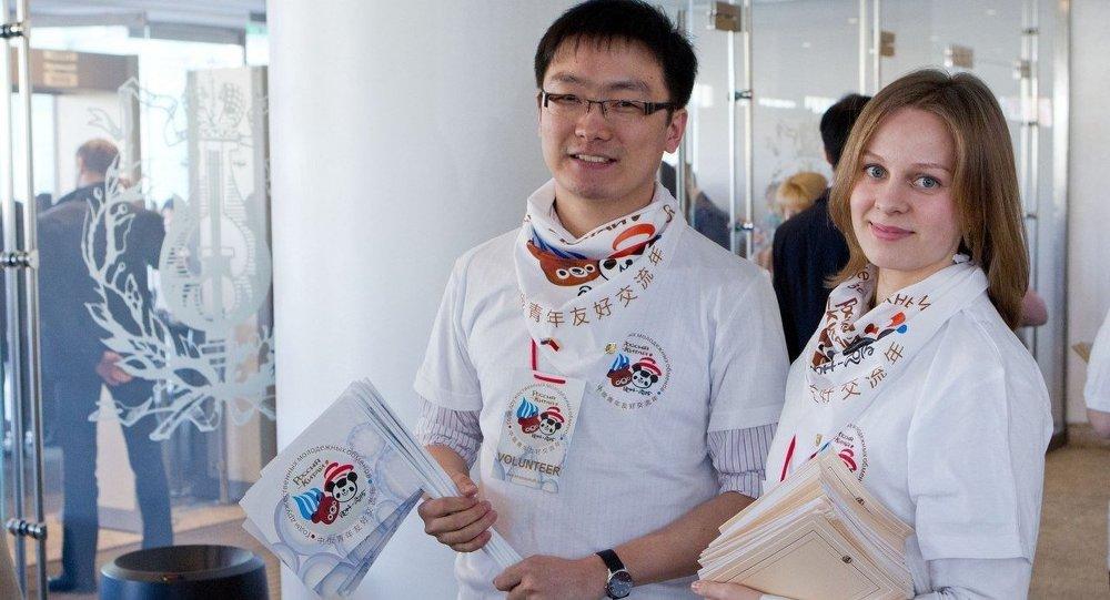 俄外交部欢迎发行上合组织国际青年卡的倡议