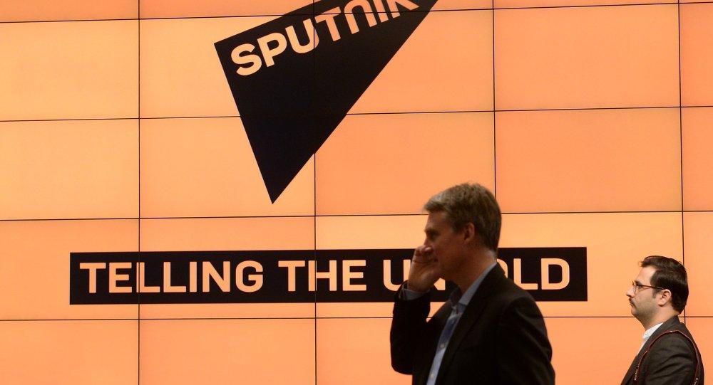 俄羅斯多媒體集團Sputnik