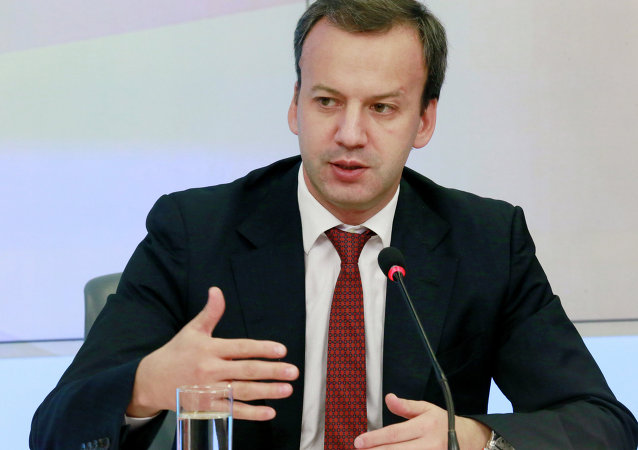 阿尔卡季·德沃尔科维奇