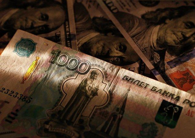 俄哈巴罗夫斯克企业向中国非法转款约1500万美元