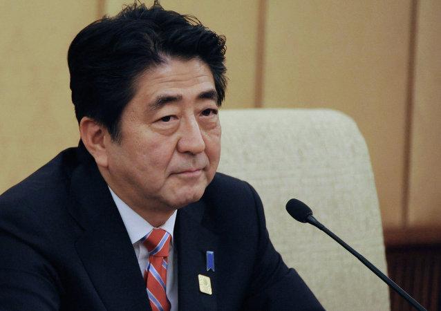 日本首相承诺改善与俄罗斯以及其它邻国的关系