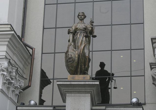 俄羅斯最高法院/資料圖片/