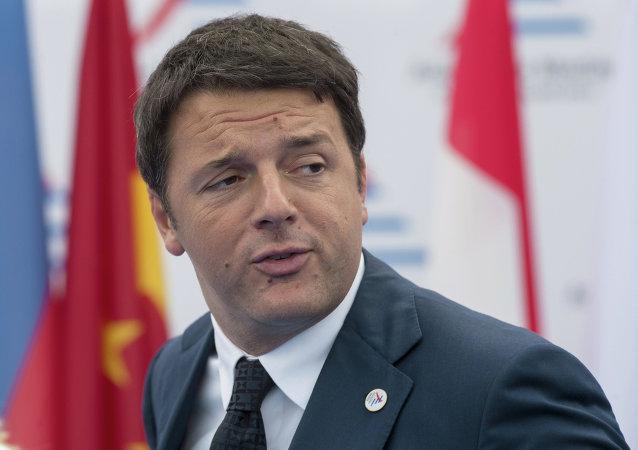 意大利总理支持建立欧盟统一情报机构