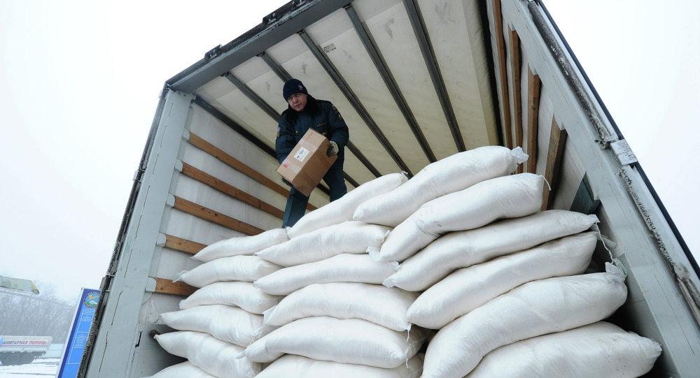 联合国呼吁加大力度向顿巴斯平民提供人道援助
