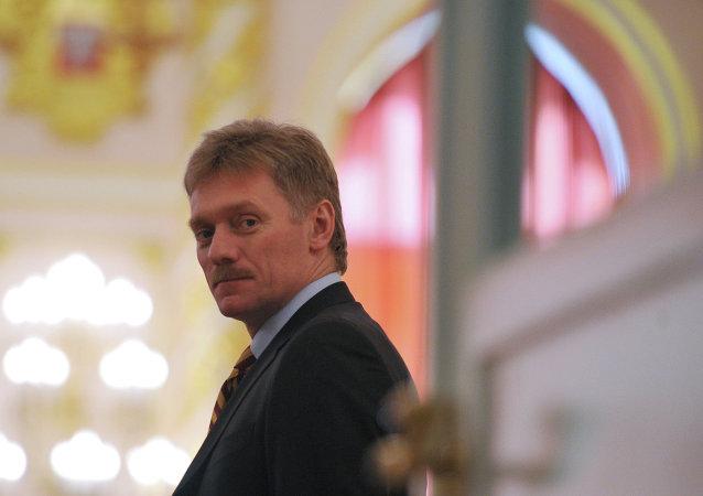 佩斯科夫谈手表:我不能不佩戴妻子的礼物参加婚礼