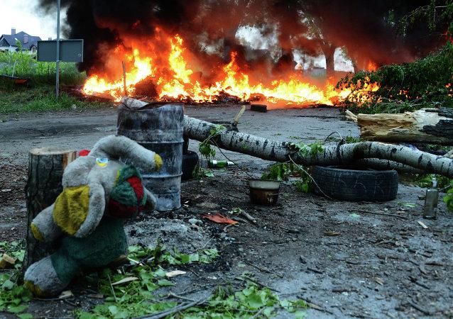 頓涅茨克火災