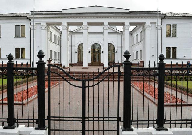 明斯克政府官邸