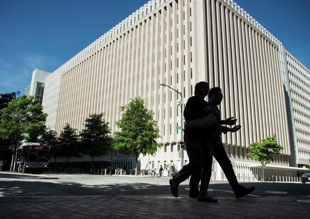 世界銀行任命新一任中國、蒙古和韓國局局長