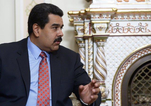 馬杜羅:俄委擬向能源領域投資140億美元