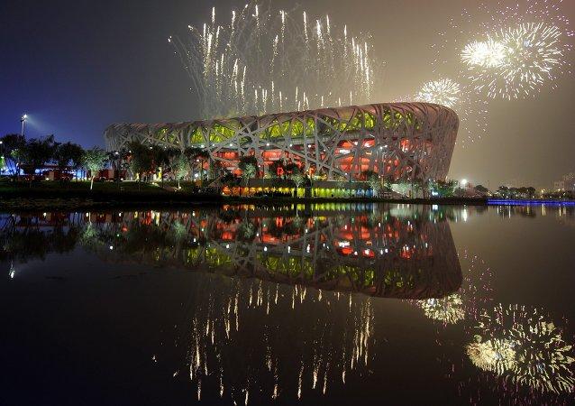 奥组委:北京若成功申办2022冬奥会 将节俭举办