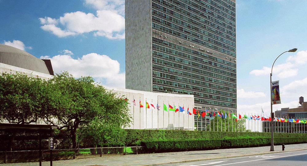 聯合國辦公大樓