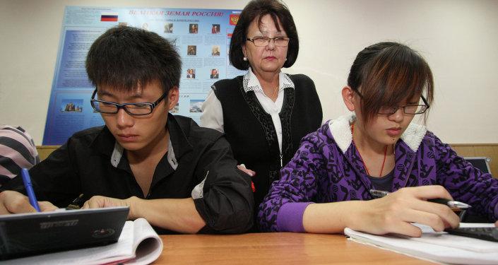 中國學生學習俄語