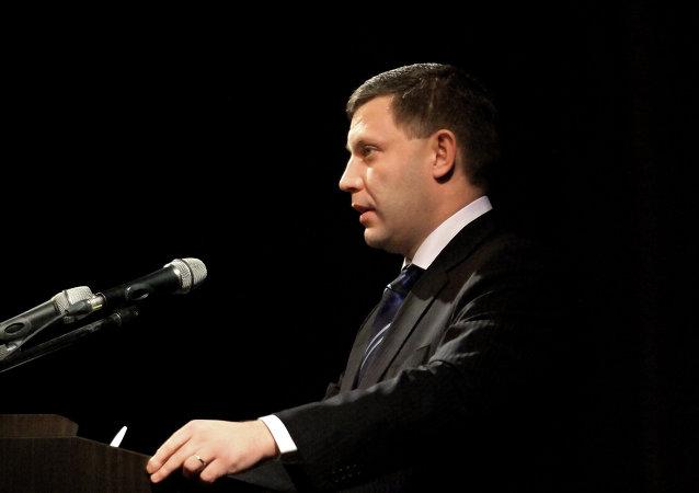 顿涅茨克呼吁欧安组织迫使乌政府履行明斯克协议