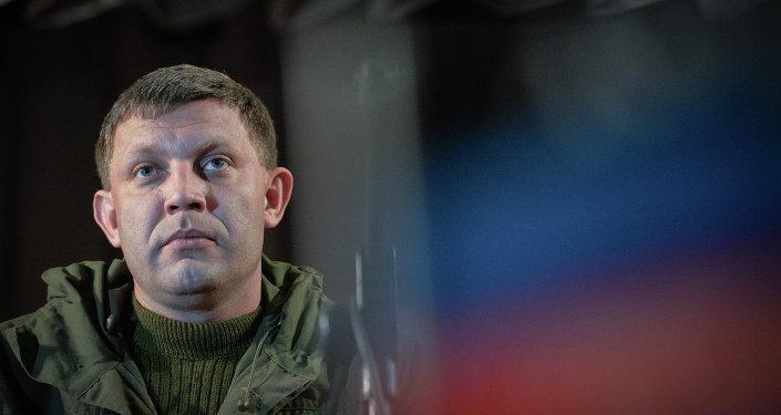 頓涅茨克共和國領導人:烏克蘭入北約公投是基輔徹底拒絕頓巴斯