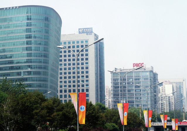 「2015·北京人權論壇」將於9月16日至17日舉行