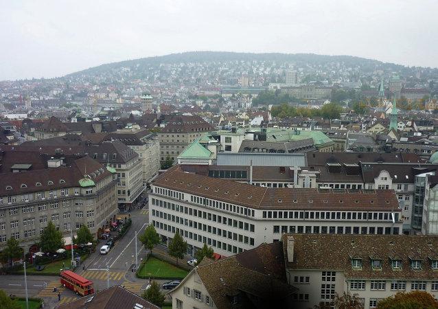 苏黎世,瑞士