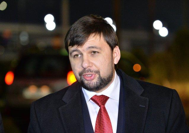 「頓涅茨克人民共和國」明斯克談判全權代表傑尼斯·普希林