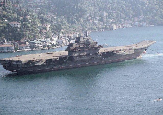 「瓦良格」號航母