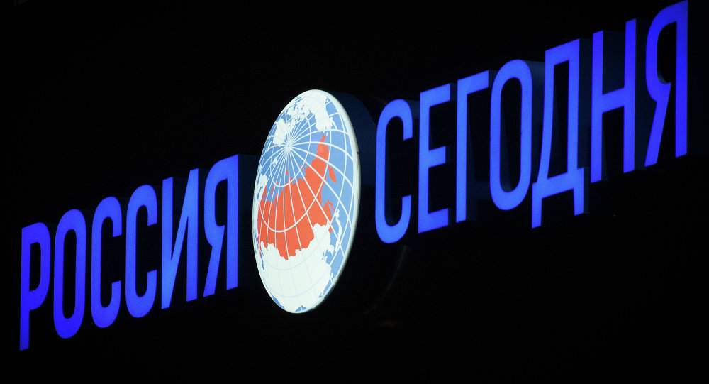 """""""今日俄罗斯""""国际通讯社标志"""