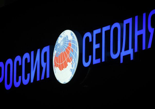 俄外交部:捷克拒絕註冊「今日俄羅斯」記者是審查行為