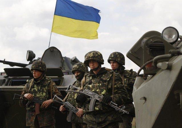 顿涅茨克军方:乌克兰政府军沿接触线集结兵力
