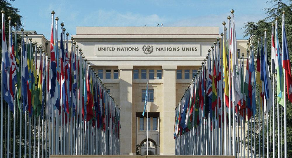联合国日内瓦办事处