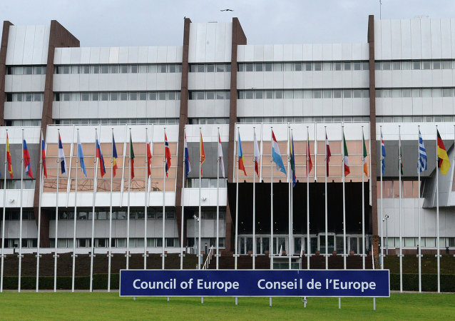 歐理會國會議員大會