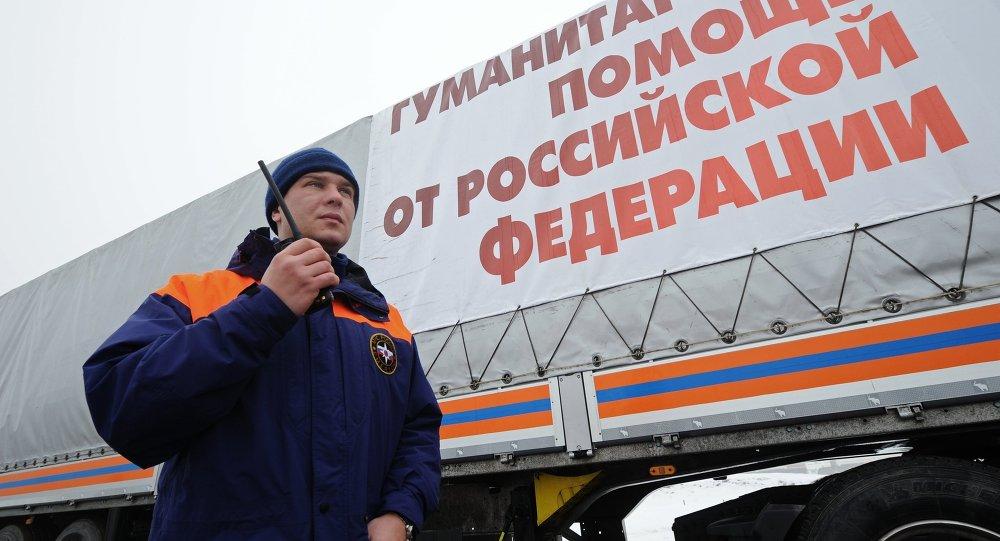 俄羅斯向頓巴斯地區派出第16支人道主義車隊