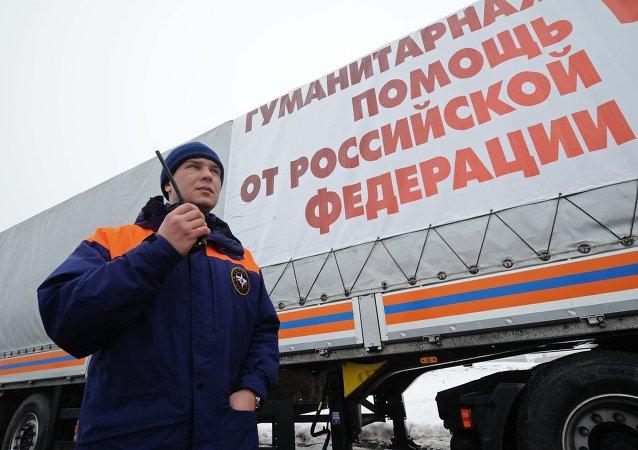 俄羅斯今日向頓巴斯地區派遣第65支人道車隊