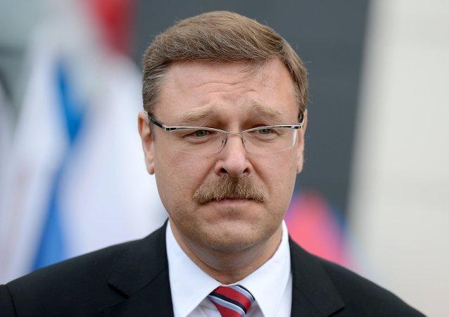 俄联邦委员会国际事务委员会主席科萨切夫