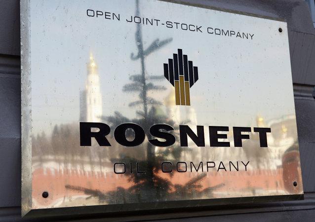 俄罗斯石油公司