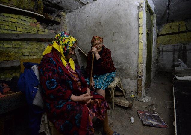媒體:俄羅斯每月向頓巴斯提供約4000萬美元用於支付養老金
