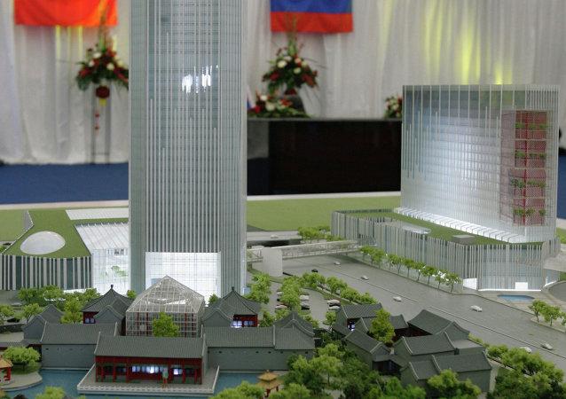 莫斯科 「華銘園」