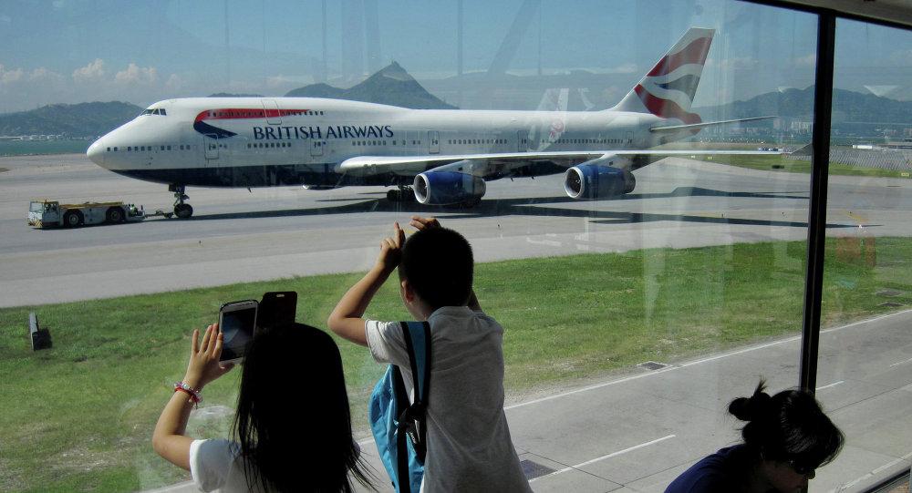 媒体:在俄中边境的绥芬河将建机场