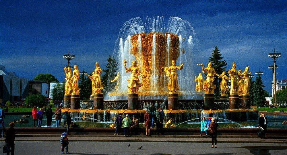 人民友誼噴泉, 莫斯科