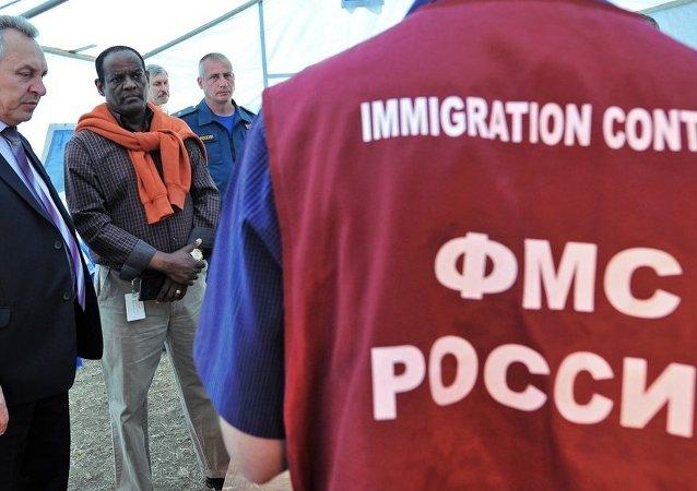 2015年俄羅斯境內移民的數量減少10%