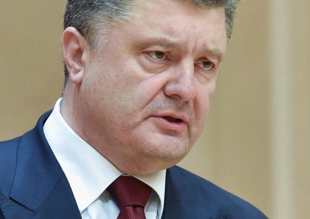 """乌总统:""""诺曼底模式""""柏林专家级别谈判顺利结束"""