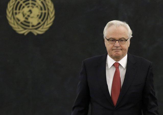 俄常駐聯合國代表:打擊極端主義須動用媒體和互聯網